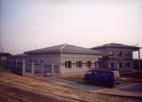 2002 – G-Pack Kft. – Kozármisleny